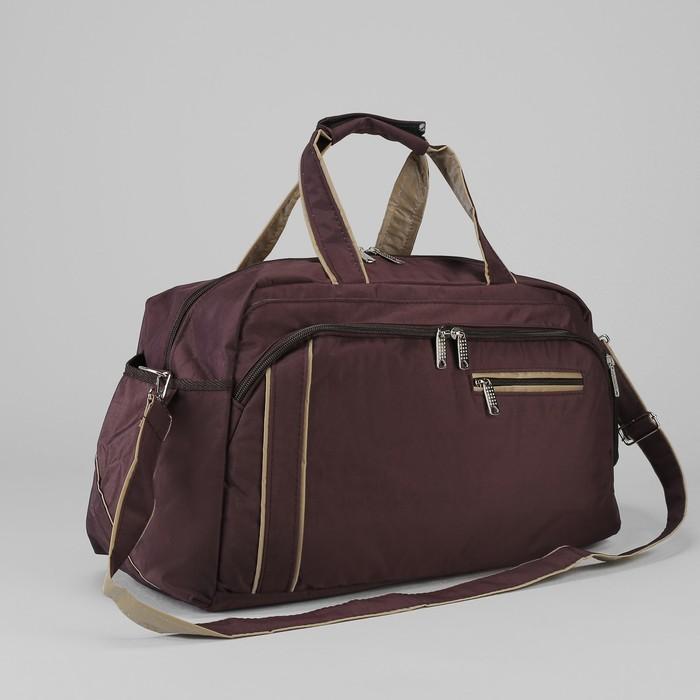 Сумка спортивная, мягкая, 1 отделение, 4 наружных кармана, ремень, цвет кофейно-бежевый