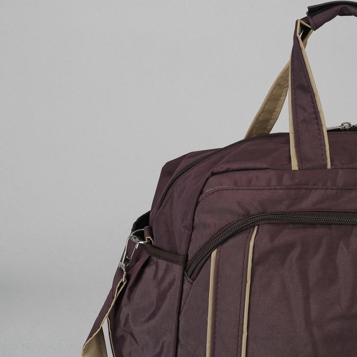 Сумка спортивная, мягкая, 1 отдел, 4 наружных кармана, ремень, цвет кофейно-бежевый