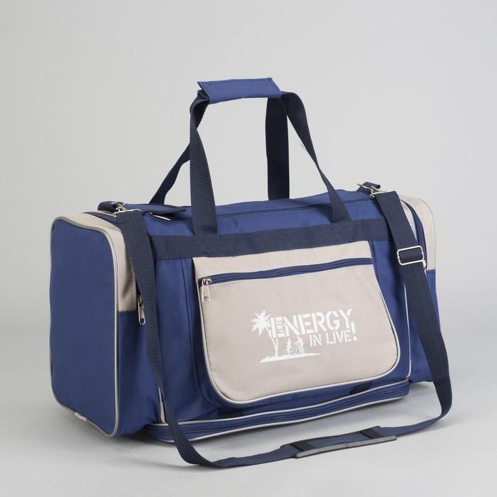 Сумка спортивная на молнии, трансформер, 1 отдел, 3 наружных кармана, длинный ремень, цвет синий/серый