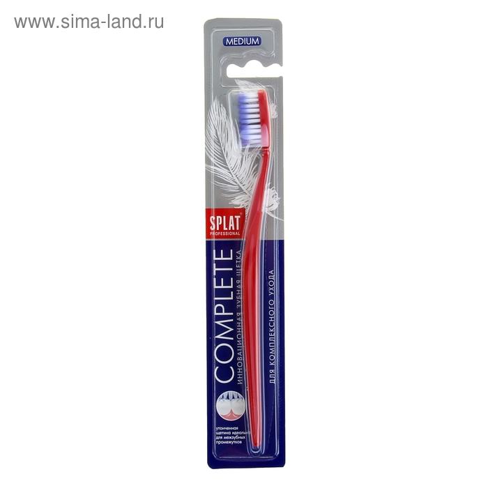 Зубная щетка Splat Complete Medium  для комплексного ухода, Средняя