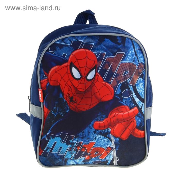 "Рюкзачок детский Disney ""Spiderman"" 27*22,5*9 см"