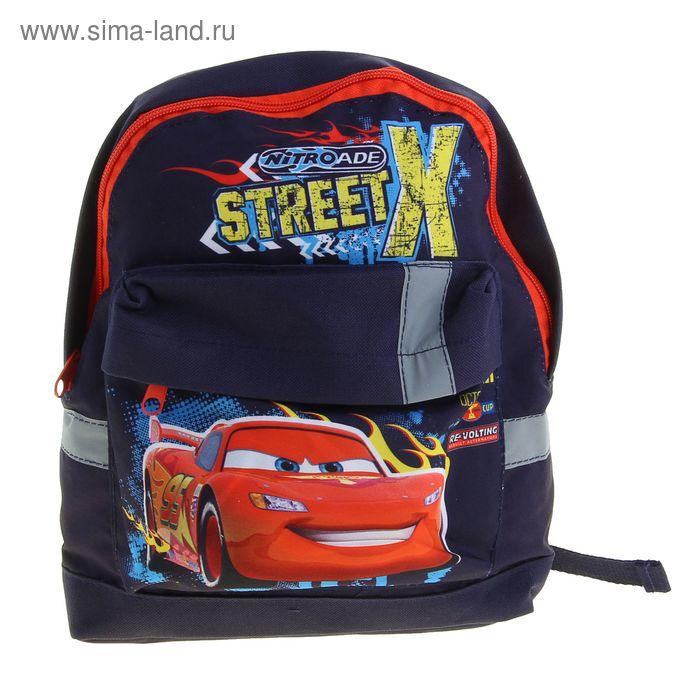 """Рюкзачок детский Disney """"Cars"""" 28*24*8,5 см"""
