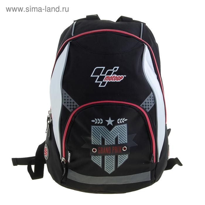 Рюкзак молодежный Motor GP 39*29*13