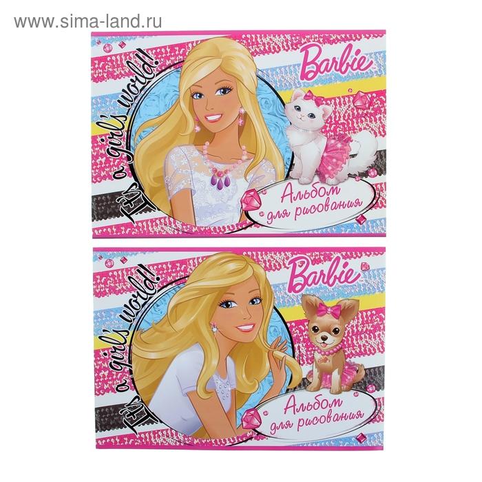 Альбом для рисования А4, 20 листов на клею Barbie, выборочно УФ-лак, микс