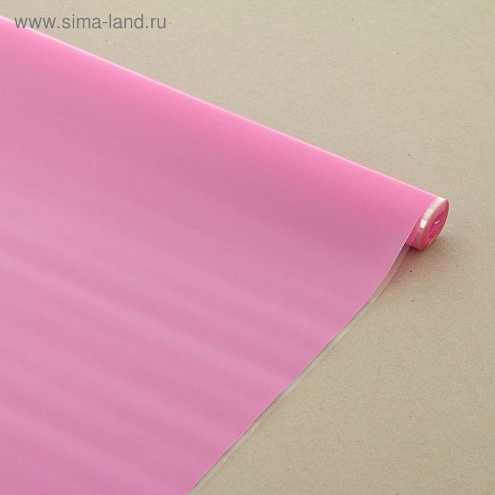 Пленка для цветов лак матовый розовый 700 мм х 8.5 м, 40 мкм