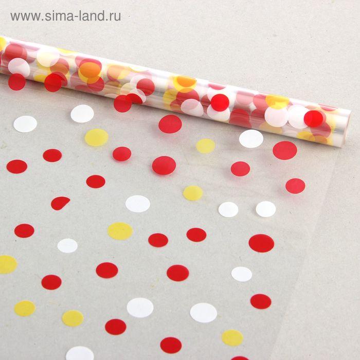 """Пленка для цветов """"Горошина"""" красный-жёлтый-белый 700 мм х 8.5 м, 35 мкм"""