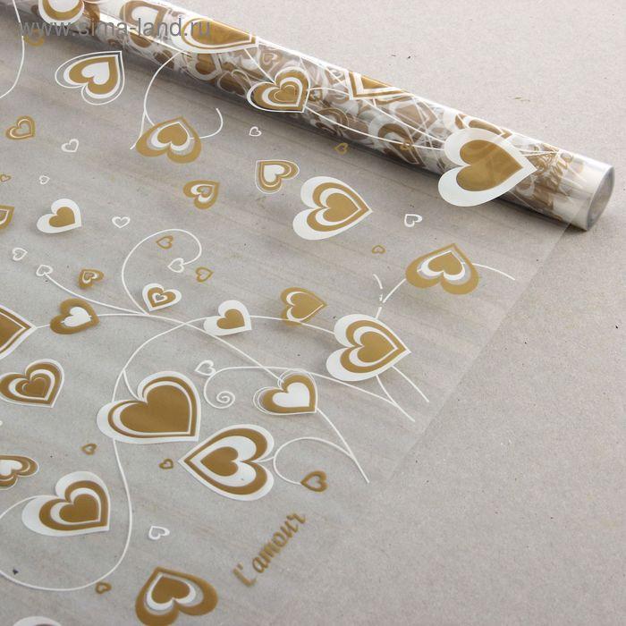 """Пленка для цветов """"Lamour"""" белый-золото 700 мм х 8.5 м"""