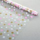 """Пленка для цветов """"Горошина"""", розово-бело-золотая, 0,7 х 8,5 м, 35 мкм"""
