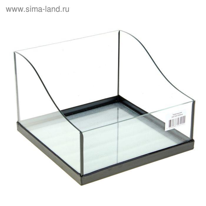 Палюдариум для водных черепах 30x30x20 см