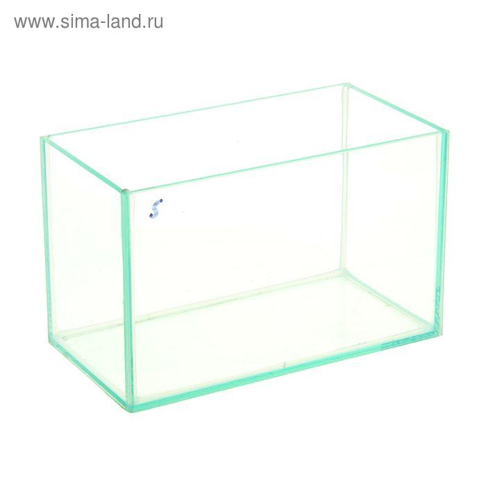 Аквариум без крышки прямоугольный 5л, 25x13x16 см