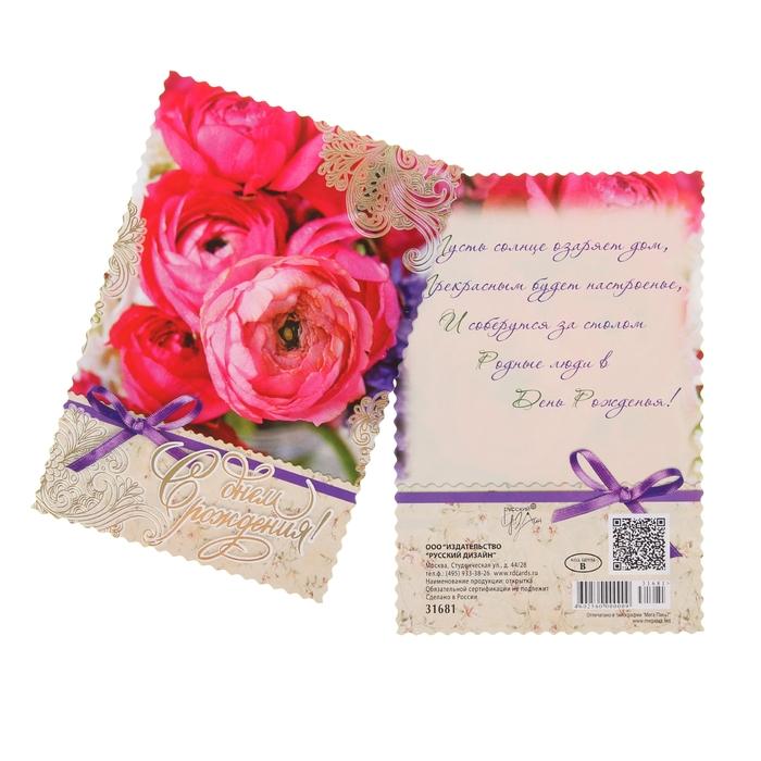 Шары, подпись на открытку к цветам с днем рождения