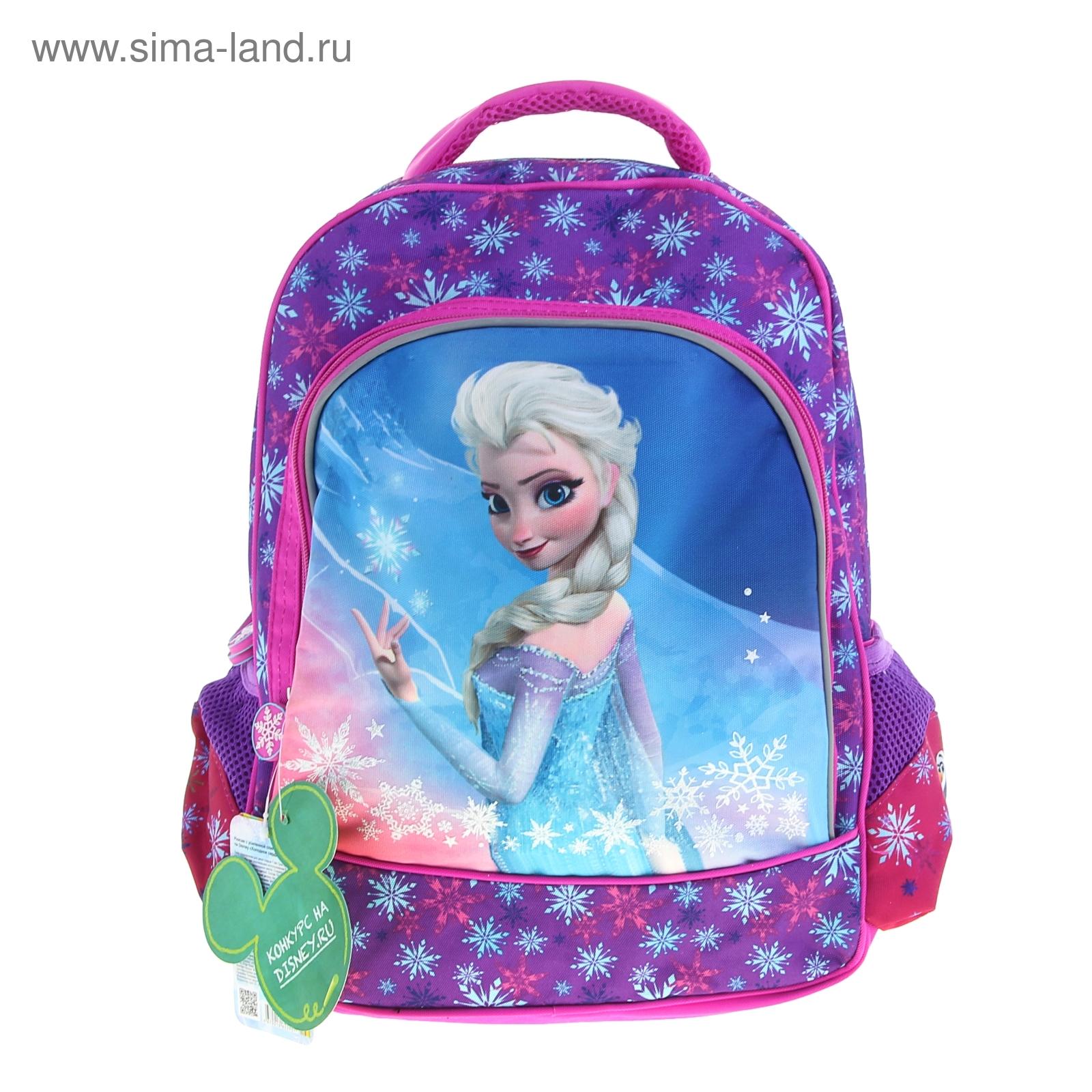 b703e4ad087d Рюкзак школьный эргономичная спинка Disney Frozen, для девочки ...