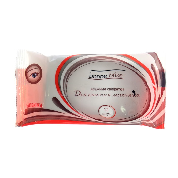 Салфетки влажные «Bonne Brisei» для снятия макияжа mini, 12 шт