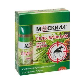 """Гель-Бальзам после укусов комаров """"Москилл Roll-on"""", 12 мл"""