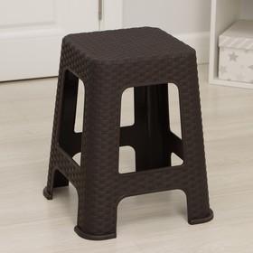 Табурет большой «Ротанг», 37×37×45 см, цвет коричневый