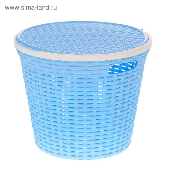 """Корзина для белья круглая с крышкой 15 л """"Ротанг"""", цвет голубой"""