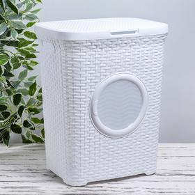 Корзина для белья с крышкой и иллюминатором 60 л, 35×44×55 см, цвет белый