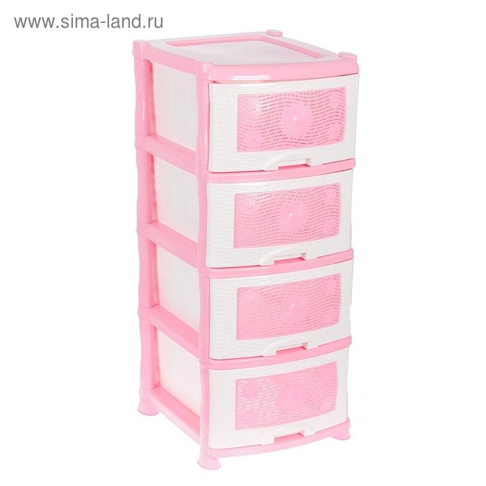 """Комод 4 секции """"Ромашка"""", цвет розовый/белый"""