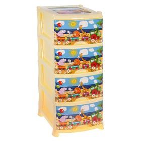 Комод для игрушек 'Паровозик', 4 выдвижных ящика, цвет кремовый Ош