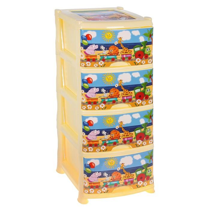 """Комод для игрушек """"Паровозик"""", 4 выдвижных ящика, цвет кремовый"""