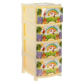 Комод для игрушек 'Радуга', 4 выдвижных ящика, цвет кремовый Ош