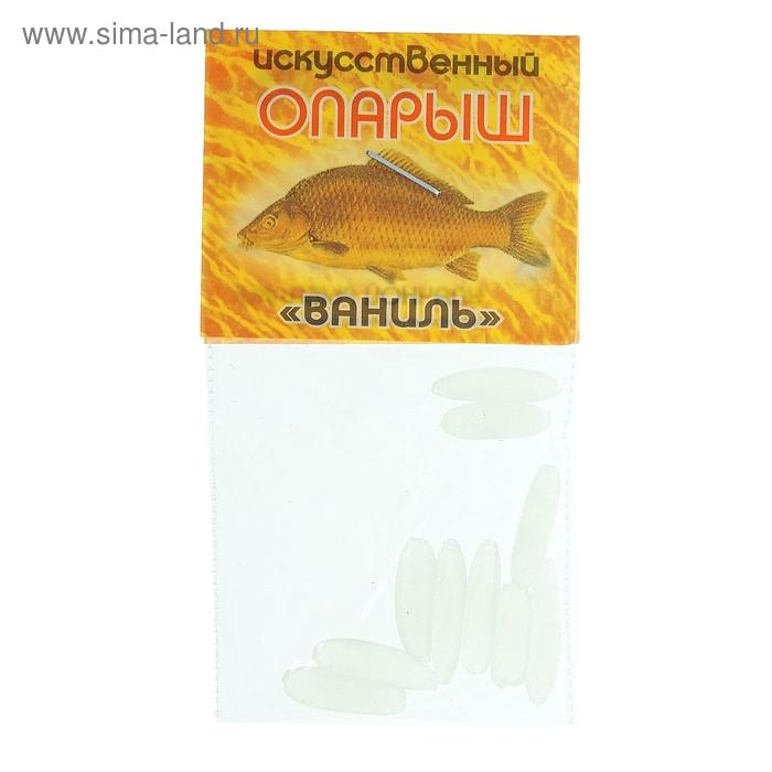 Наживка искусственная Опарыш, ваниль (набор 50 шт)