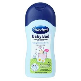 Средство для купания младенцев Bubchen, с рождения, 200 мл