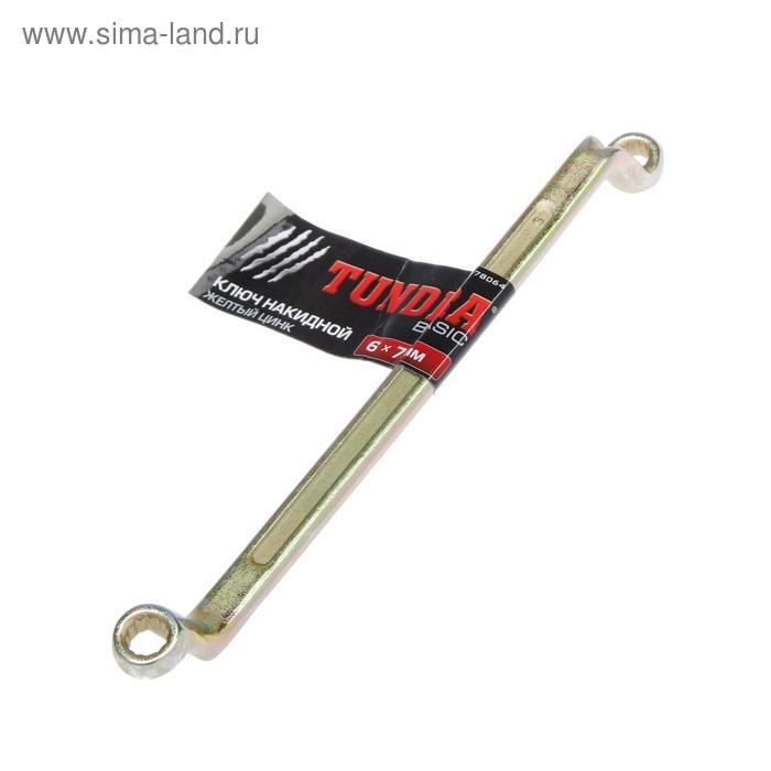 Ключ гаечный, накидной TUNDRA basic, желтый цинк, 6х7 мм