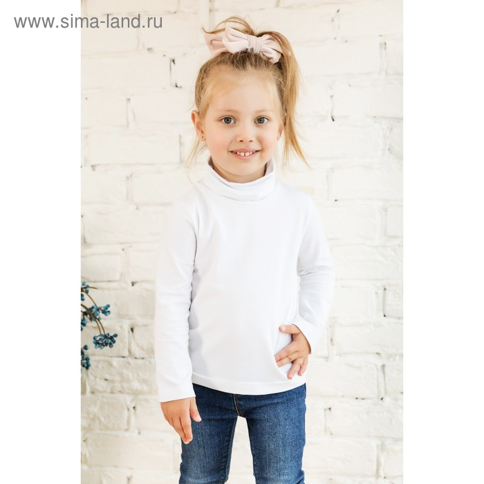 Водолазка детская, рост 116 см, цвет белый