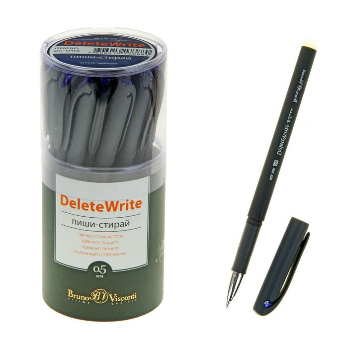 """Ручка """"пиши-стирай"""" гелевая DeleteWrite, узел 0.5 мм, чернила синие"""