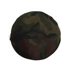 Садок гибкий в чехле 4к, d=20 см, высота 75 см