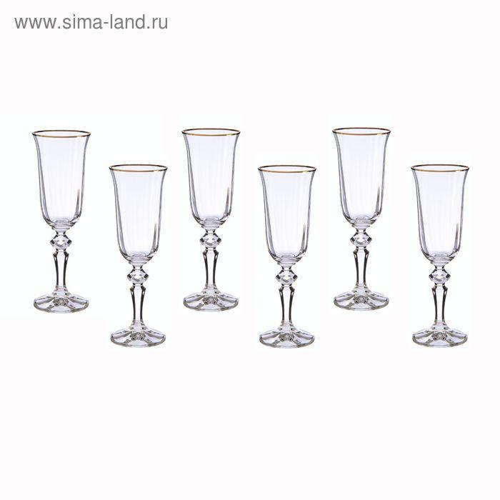 "Набор бокалов для шампанского 150 мл ""Кристина. Грани"", 6 шт"