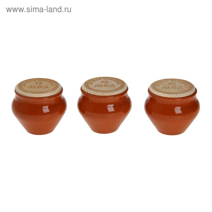 Набор горшков 3 шт 0,25 для меда (крышка береста)