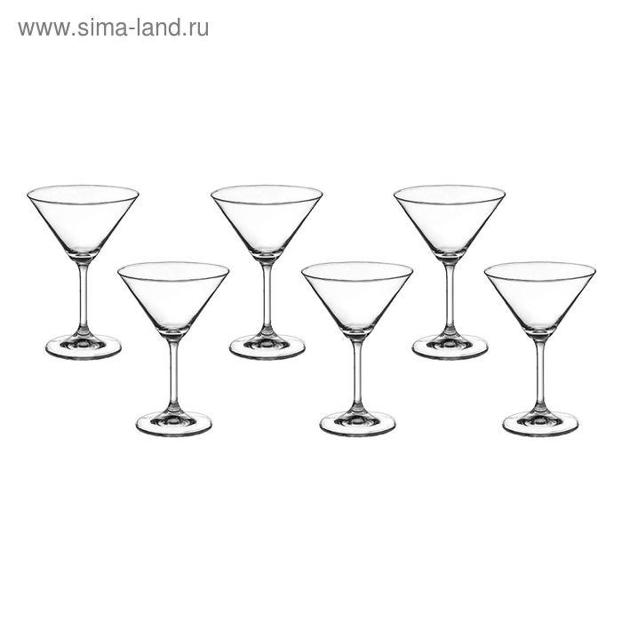 """Набор бокалов для мартини 210 мл """"Лара"""", 6 шт"""