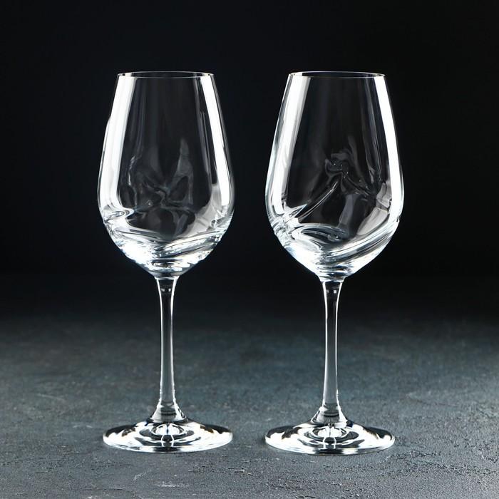 """Набор бокалов для вина 350 мл """"Турбуленция"""", 2 шт"""