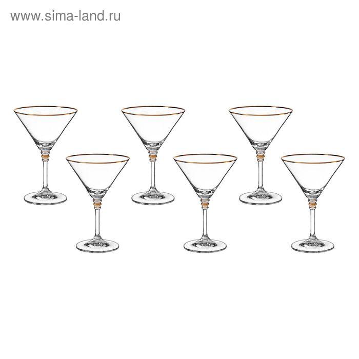 """Набор бокалов для мартини 210 мл """"Оливия"""", 6 шт"""