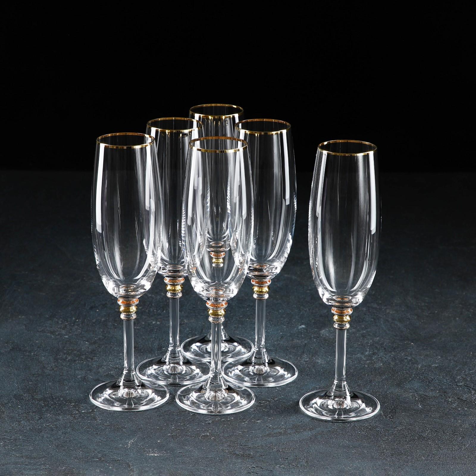 5070f28c2151 Набор бокалов для шампанского 190 мл