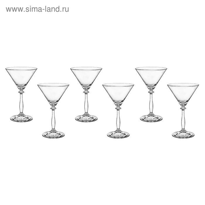 """Набор бокалов для мартини 285 мл """"Анжела"""", 6 шт"""