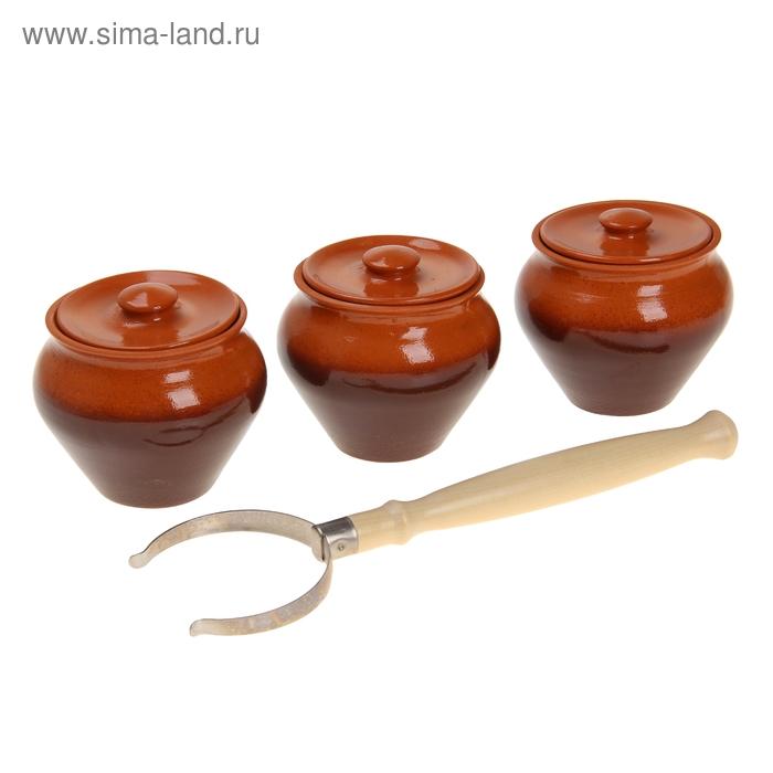 Набор горшков 3 шт. с ухватом коричнево-оранжевый 0,5 л