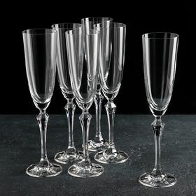 """Набор фужеров для шампанского 200 мл """"Элизабет"""", 6 шт"""