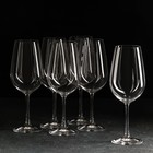 Набор бокалов для вина «Виола», 550 мл, 6 шт - фото 1598923