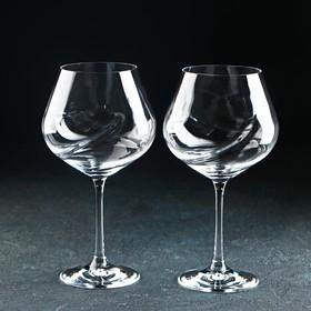 """Набор бокалов для вина 570 мл """"Турбуленция"""", 2 шт"""