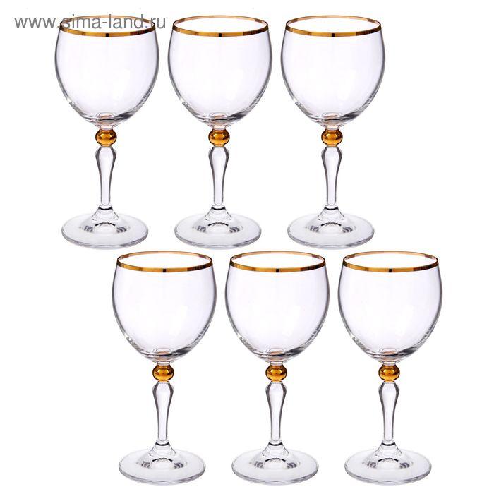 "Набор бокалов для вина 200 мл 6 шт ""Кармен"""