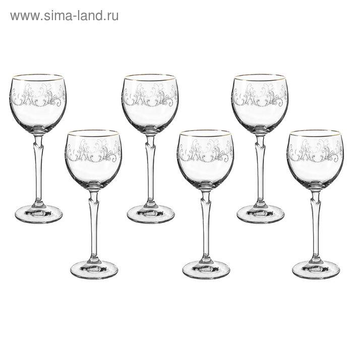 """Набор бокалов для вина 200 мл 6 шт """"Бриджита"""""""
