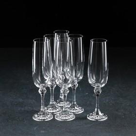 """Набор бокалов для шампанского 180 мл """"Джулия"""", 6 шт"""
