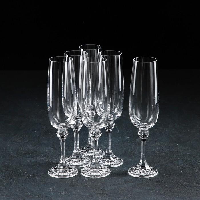 Набор бокалов для шампанского «Джулия», 180 мл, 6 шт - фото 1598960