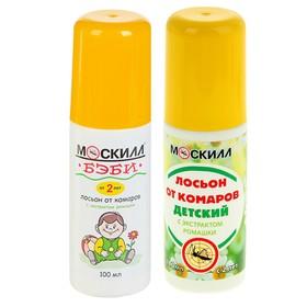 """Лосьон от комаров """"Москилл Бэби"""", с экстрактом ромашки, для детей от 2 лет, 100 мл"""