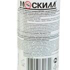 Молочко от комаров Детское Москилл спрей с 1-го года 100 мл - фото 4664309