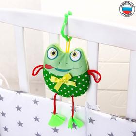 Подвеска детская «Лягушонок», цвета МИКС Ош