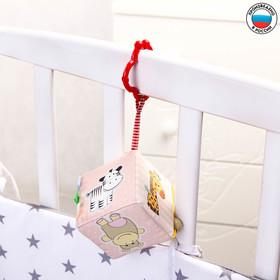 Подвеска детская «Куб» Ош